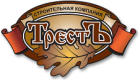 Фирма СК ТРЕСТ