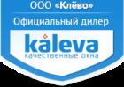 Фирма Клёво